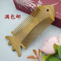 bar grates - Natural jade santalwood green sandalwood comb dual wood cootie grating bar fish