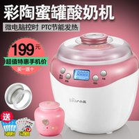 Wholesale Bear Bear SNJ A20D2 yogurt machine rice wine machine household automatic microcomputer ceramic liner