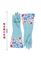 Wholesale Flower latex gloves latex gloves clothes gloves medium long mb042