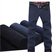 big blue worsted - Pants thicker mellow texture male long trousers spring new straight slim casual pants Big Size