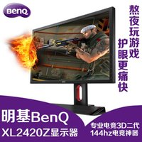 Wholesale BenQ BenQ inch HZ D Gaming LCD Monitor XL2420Z not filter blue splash screen
