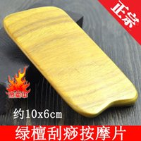 asian massages - Factory Collectibles authentic Brazilian green sandalwood massage piece scraping plates scraping piece sandalwood about