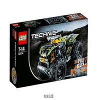 lego technic - New Lego machine group x4 LEGO TECHNIC motorcycle assembling toy blocks