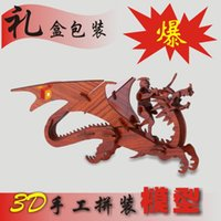 Cheap 3D Puzzles Best Gift