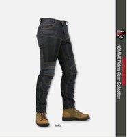 Wholesale KOMINE PK motorcycle jeans drop resistance slim denim automobile race pants motorcycle pants