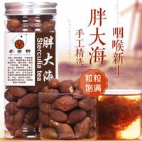 Wholesale Sterculia Lychnophora Tea lychnophora pangdahai hypotensive China lose weight g Slimming Help digestion Beauty