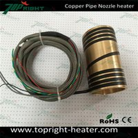 alibaba manufacturers - China manufacturer alibaba trade assurance member Brass Nozzle Heater hot runner heater for Plastic Injection Moulding