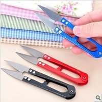 Wholesale Special scissors stitch scissors creative and practical utility of home life strange new commodity Korea