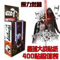 best paper adhesives - 3D Cartoon Sticker Star Wars Wall Stickers paster Kindergarten Reward children best gift set C343