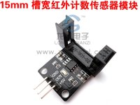 beam ge - Long Ge Electronics MM width infrared photoelectric beam sensor count counting sensor module