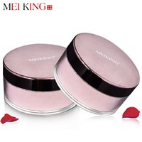cosmetic mineral makeup - MEIKING Rose Plant Powder Oil Control Loose Powder cosmetics g compact Whitening Brighten Skin Tone Makeup mineral powder
