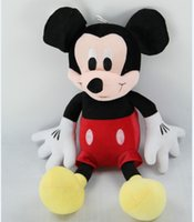 minnie mouse plush - 1 piece CM Mini Lovely Mickey Mouse And Minnie Mouse Stuffed Soft Plush Toys Children s Toys Gifts Factory Sell DHP008