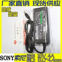 Wholesale SONY Sony laptop power adapter charger V4A Interface