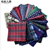Wholesale Lingyao Fashion men designer pocket square Luxury paisley handkerchief Z0112