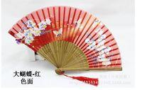 asian purses - SILK HAND FAN Blue quot Folding Pocket Purse Asian Japanese NEW Butterfly Fabric