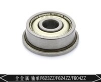 Wholesale 3d printer accessories flanged bearing F623ZZ F624ZZ F604ZZ