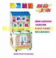 amusement equipment - Children s amusement park equipment to defend the castle Coin the fishing machine manufacturers