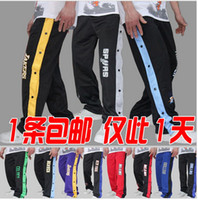 basketball buttons - 2015 new full deduction basketball training pants pants male sports trousers