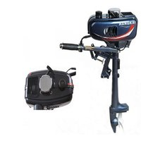 Wholesale 3 HP OUTBOARD MOTOR BOAT ENGINE UPDATED WITH STROKE WATER COOLED Shipping from USA OVS GDJ