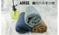 Cheap 220 g microfiber towel manufacturers selling 34 * 75 wash the car it will take a towel wipes clean water to wash bowl