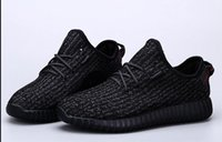 Wholesale 2016 Y BOOST IN pirate BLACK Trainers Shoes With Box Sports Shoes Kanye West Y Dropshipping Accepted