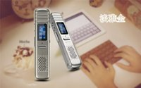 Wholesale Micro voice recorder USB professional G long distance digital voice recorder wav mp3 earphone speaker mini camera