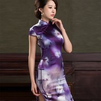 Wholesale Zi Yan payload spring and summer long section of the high slit noble purple silk cheongsam retro the daily cheongsam