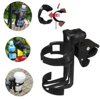 Wholesale degree Milk Bottle Cup Drink Bottle Holder for Baby Stroller Bicycle bottle holder