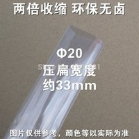 Wholesale mm transparent shrink tube heat shrink tubing heat shrinkable tube insulation ROHS environmental certification