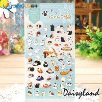 accounting teacher - Daisyland Cat Teacher Natsume Friends Account Account Journal Decoration Hand Print Sticker