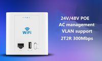 Cheap PW325-USB 8 Photos New 300M Portable Mini Wireless Router 802.11 b g n AP Repeater Client Bridge Wifi Repeater Wireless Router Range Expand