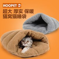 Wholesale HOOPET warm lamb s wool slippers cat litter pet nest cats sleeping cat house pet supplies