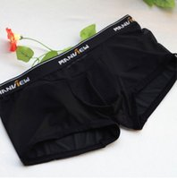 polyamide Boxers sex see though Manview brand elastic see through urlta-thin high quality elastic Men underwear sexy Transparent gauze mens boxer shorts underwear(M01-4)