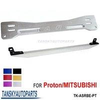 bar stock control - Tansky New REAR Typer Subframe Brace Tie Bar silver For Mitsubishi Proton TK ASRBE PT Have In Stock