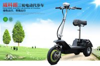 Wholesale Crown electric tricycle mini folding electric vehicles Little dolphin electric scooter old man walking vehicle electric cars