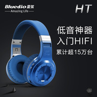 apple iphone stream - Bluedio Turbine Hurricane H HT Bluetooth Wireless Stereo Headphones Headset Built in Mic handsfree for calls music streaming DHL