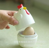 Wholesale Creative Plastic Hen Shaped Egg Steamer For Microwave Oven For Single Egg Cooking Tools