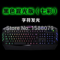 Wholesale new glare mechanic backlight colorful USB keyboard lol desktop computer notebook light luminous keyboard