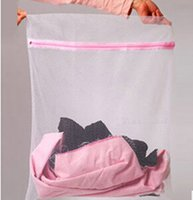 Wholesale 660pcs CM Washing Machine Specialized Underwear Washing Bag Mesh Bag Bra Washing Care Laundry Bag in best price and qualty bag