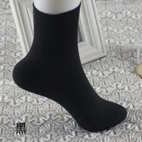 al por mayor calcetines para diabéticos-de las mujeres calcetines para diabéticos no vinculante del equipo del dedo del pie calcetines de algodón para los pies Diabetes