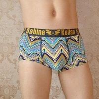 active personal - Dabinkelan men s silk underwear sexy fashion printing geometric underpants personal comfort underpants
