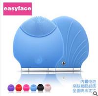 Wholesale Easyface Electric Silicone Skin Face Wash Brush Whitening Cleansing Care Vibration Pore Ultrasound cleaner retail box us uk eu plug
