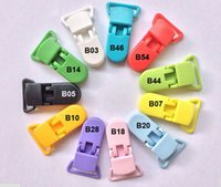 Wholesale DHL Free mm Mam Baby Dummy Clips Pacifier T Clip Style D shap plastic Clips Clamp KAM Plastic buckle Mix Colors