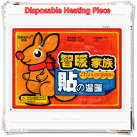 Wholesale Disposable Heating Piece warmer pad Heating Wrap Rapid heating Warm body use for outdoor sport in winter DHL