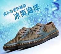beach walking shoes - 2015 Mens Summer Sandals Fashion Casual Breathable Soft Bottom Sport Shoes Beach Sneaker Walking Men Loafers Shoes BC57