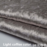 Wholesale Ice velvet fabric curtains make soft velvet sofa fabrics of pure color wear resisting soft curtain on patch meters wide