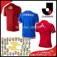 Cheap J.League Soccer Jersey 2015 3A +++ Haga en diamantes Tailandia Kashima Antlers Urawa Red Shirt Yokohama F. Marinos Jersey de Fútbol