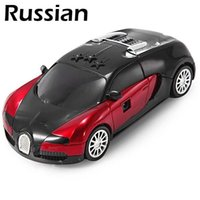 advanced system car - 2014 New Sports Car Style Full Band Scanning Advanced Radar Detectors and Laser Defense Systems Built in Loud Speaker Russian English