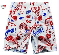 american flag boardshorts - 2016 Men s European style big yards loose sand cotton casual American flag shorts boardshorts