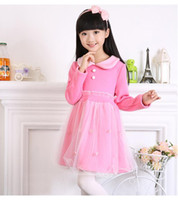 add balls - The new children s princess skirt girl add hair thickening pure color skirt BH1639
